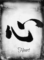 the word Heart Chinese calligraphy by GraceDoragon