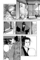 The Chronicles of Edo - Tantou and Kaiken page 04 by Netsubou