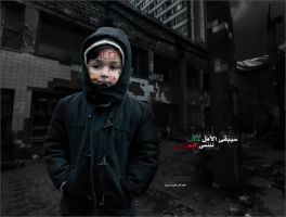Freedom Syria_9 by MUSEF