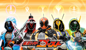 Kamen Rider Ghost Wallpaper 5 by malecoc