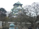Osaka Castle by mahoujirou