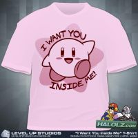 I want you inside me by OhSadface