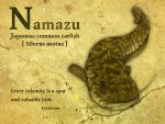 Namazu -Japanese common catfis by chills-lab