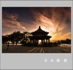 Beijing Ancient Pavilion by 30240348