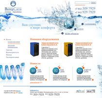 WaterCity site by shakis