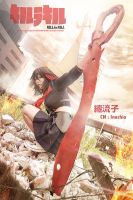 Kill La Kill cosplay poster movie by Inushio
