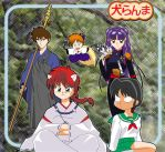 Inu-Ranma Complete by The-8th-Sin