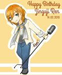 Happy Birthday Ren by Lacrecia