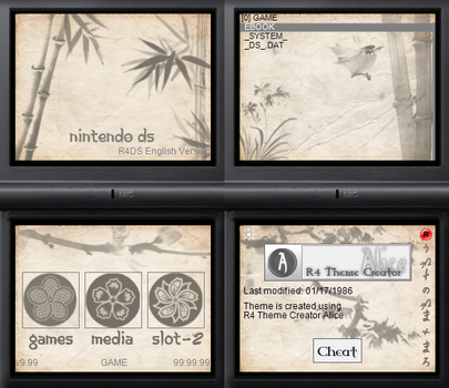 NDS theme: Sumi-e by Reameth