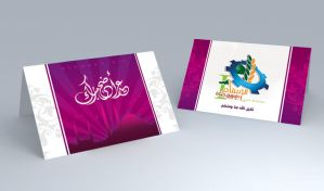 ad7a greeting card by hamasna
