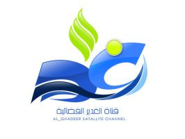 alghadeer_tv_logo by morabaa
