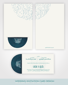 Wedding Invitation Card by fattam