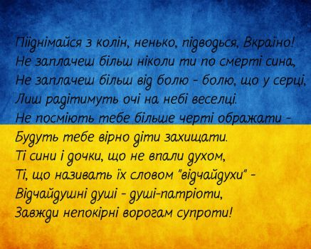Poetry about Ukraine by NataliWarner