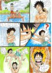 one piece, part 1 by heivais