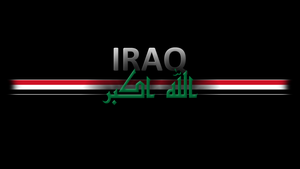 Iraq by Xumarov
