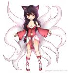 Ahri by Geegeet