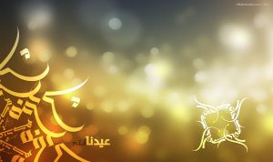 You are Our Eid by Mahmoudbassam