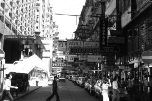 China Hong Kong street City cars 1970s by BlackWhitePictures