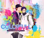 Colorfull Love ID [KidxLaw] by 0StarLights0