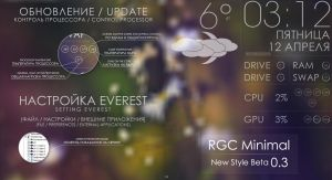 RGC Minimal Beta 0.3 For Rainmeter by Unu7ual