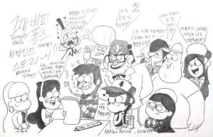 Gravity Falls : Behind Story by komi114