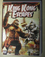 King Kong Escapes DVD Cover by KingAsylus91