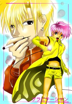 Gravitation cover 6 (color) by Nataku005