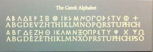 The Greek Alphabet by mykklaw
