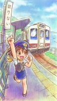 Horinai Station by oi-chan