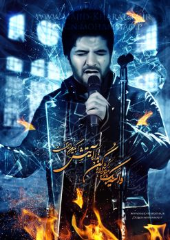 Majid Kharatha Poster (Track Worried) by Mohammad-GFX