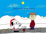 Charlie Brown Christmas by Nikkusangheili33