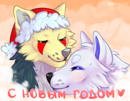 new year by vicoon7