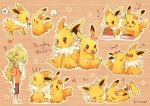 cute pikachu and jolteon by VIOLET966