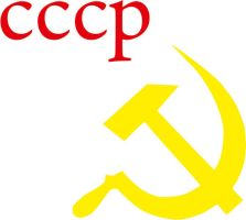 sickle ussr by Atava