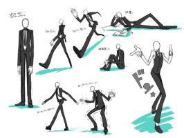 Long-legged gentleman by m2fslide