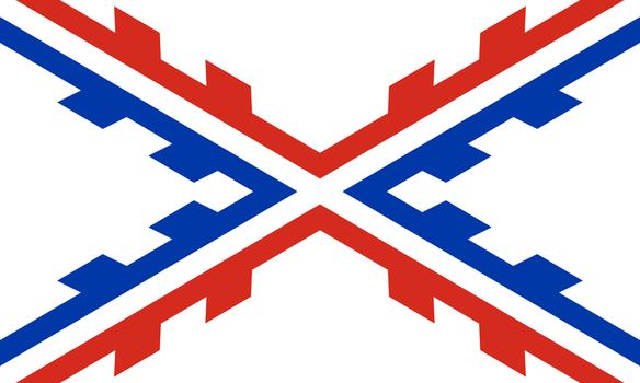 Flag Game - Paraguay by Kristo1594