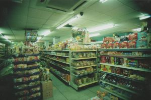 Empty Supermarket by blueblueelectricblue