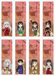 Chibi Inuyasha Bookmarks by DannimonDesigns