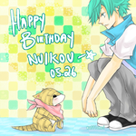 Happy Birthday Nuikou! by wafflemel