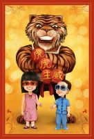 Happy chinese New Year by Keeveneo