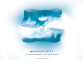 Nile and euphrates by wellandbrothers