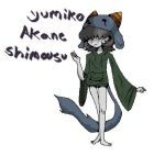 That Nepeta by YumikoAkaneShimousu