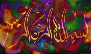 calligraphy Color full Bismillah by syedmaaz