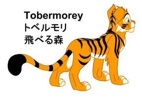Tobermorey by Firestar 6 by Stamps