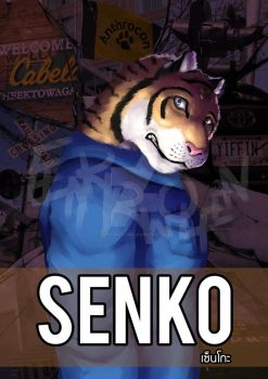 Commission: Senko's Badge by Fenrirwolfen