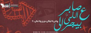 Mohamed Foad by Hayoma