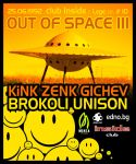 out of space vol.3 by brokoloid