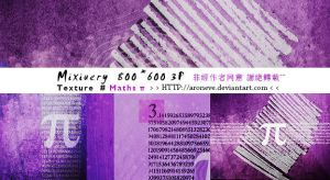 Maths π Tex By Mixiuery by ARONEVE