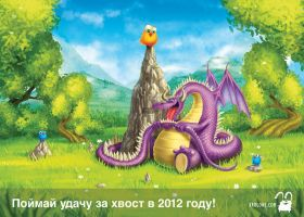 Happy new year 2012 by krolone