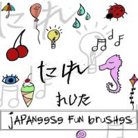 Japanese Fun 2 by Red--Roses